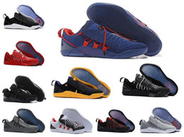 Wholesale Next Men - Wholesales 2017 New mens KOBE A.D. NXT 12 men Training Sneakers High quality KOBE AD NEXT Casual Sport Running Shoes discount Cheap