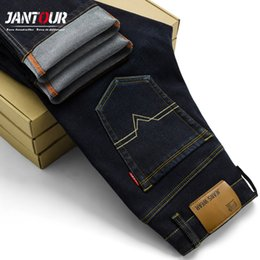 Wholesale famous foot - 2018 New Men Activities Jeans male High Quality Famous Brand Spring summer Jeans fashion Long pants soft men Feet hot sell