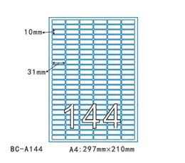 Impresora adhesiva adhesiva online-Alta calidad 50 hojas etiqueta blanca Pegatinas tamaño A4 Pegatinas etiqueta autoadhesiva para láser / impresora de inyección de tinta papel A4 mate