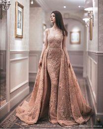 Zuhair Murad alta calidad de la luz Champagne dos piezas de noche vestidos de espagueti de encaje rebeca Mermaidl árabe fiesta de graduación vestido desde fabricantes