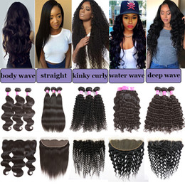 Wholesale Straight Lace Closure Dark Brown - Brazilian Virgin Hair Body Wave Straight Water Deep Natural Wave Kinky Curly With Lace Closure 13x4 Lace Frontal Human Hair Extensions Weft