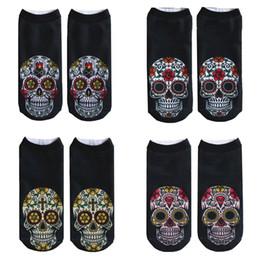 Мультяшное искусство граффити онлайн-80PAIRS/лот SINGYOU горячая распродажа 3D печать носки Emoji граффити носок повседневный низким вырезом носки Смешные носки 12 стили