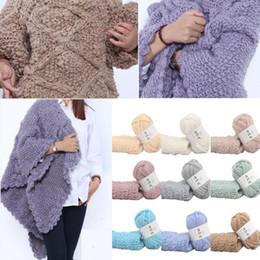 ручной вязание крючком свитер Скидка 50G Sea Return Line Big Belly Yarn Scarf Sweater Hand-woven Multicolor Crochet Soft Knitting Yarn Fiber Natural #Zer