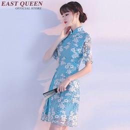 Wholesale Elegant Qipao - Modern qipao dress Chinese dress qipao elegant ladies patchwork lace qipao oriental style short Cheongsams AA2583 YQ