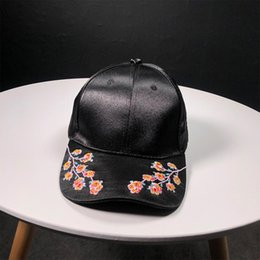 Adult Women Sport Classic Sports Outdoor Baseball Hat Casquette Cap Peach  embroidery visor tennis caps 7f875697f451