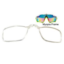 Gafas de ciclo miopía online-De calidad superior JBR miopía marco bicicleta bicicleta ciclismo gafas de sol marco interior gafas miopía