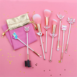 sailor moon set Coupons - 8pcs set Metal Makeup Brushes Set Sailor Moon Cosmetics Makeup Brush Kit Pincel Makeup Brushes Tools Eye Liner Shadow Eyebrow Make up Brush