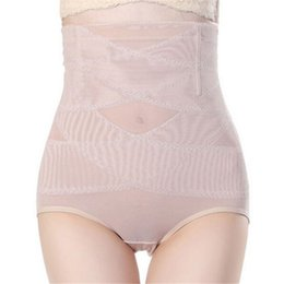 Wholesale Women Panties Super Sexy - 2017 High Quality Super Thin Control Panties Sexy Corset Waist Corset Body Shaper Slimming Suit Underwear For Women