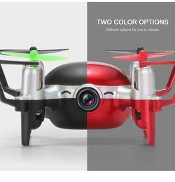 2018 son rc oyuncak hd kamera drone JJRC H30CH sabit yüksek uzaktan kumandalı mini hava video dört eksenli uçak İha modeli nereden