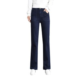 2d8e06e07a83 High Waist Jeans For Women Dark Blue Elegant Office Lady Loose Women Denim  Trousers Full Length Wide Leg Pants Jeans