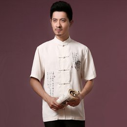 Wholesale Traditional Chinese Clothes Red - Beige Traditional Chinese Style Men's Kung Fu Shirt Summer Short Sleeve Casual Clothing Size S M L XL XXLMS034