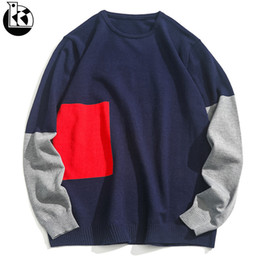 bf1e7da59b1 2018 Autumn New Large Size Round Neck Loose Long Sleeve Men Sweaters Fashion  Casual Brand Trend Color Matching Mens Sweaters