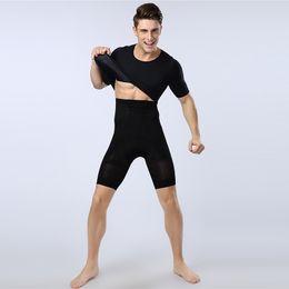 5666ee46efd51 Bodysuit men Shapers High Waist Trainer Slimming Compression Contour Body  Shaper Shorts Shaping Underwear Shaper Pants Shapewear