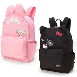 New Fashion My Melody Hello Kitty Girls Students School Bags Kids Backpack  Bag For Children 7d772f2223a11