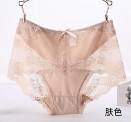 37f3f7025 1   2PC novas mulheres cueca de renda cueca Stretch modal calcinha  Multicolor clássico cintura alta cueca da senhora menina cuecas ms roupa  interior ...