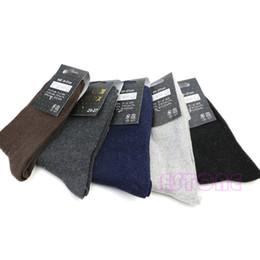 Wholesale Thick Boys Socks - Wholesale- 5Pair Men's Boy Warm Wool Mixture ANGORA Cashmere Pure Winter Thick Color Socks
