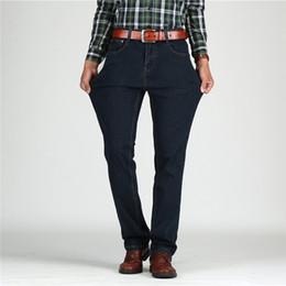 Jeans reta alta cintura homens on-line-Hetero Mens Jeans de Cintura Alta de Algodão Grosso Clássico Stretch Jeans Calças Jeans Macio Azul Preto Primavera Outono Homens Macacões luz