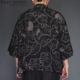 7baa51ab8c9f Japan kimono men japanese kimono traditional yukata traditional chinese  clothing for men cardigan FF817