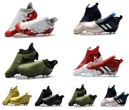 Wholesale 12 X 16 - 2018 new ACE 17.1 Purecontrol FG Football Boots Indoor X 17 16 Purechaos Soccer Shoes Messi Nemeziz Predator Mania Champagne football shoes
