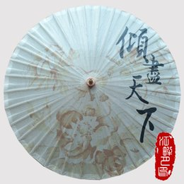 Wholesale Gentle Green - Chinese Handmade Grey Background Chinese Calligraphy Oiled Paper Umbrella Parasol Umbrella Gentle Man