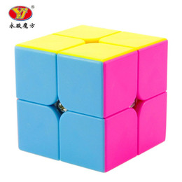 Wholesale Board Puzzles - Newest Yongjun YJ Yupo 2x2x2 Profissional Magic Cube Competition Speed Puzzle Cubes Toys For Children Kids cubo magico
