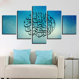 Wholesale Islamic Canvas Painting - Unframed Wall Art Canvas Living Room HD Prints Posters 5 Pieces Islamic Arabic Calligraphy Muslim Paintings Home Decoration