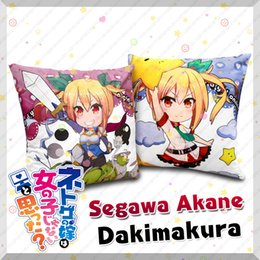 Wholesale Japanese Anime Fabrics - Japanese Anime A Girl Online? Segawa Akane Hugging Body Pillow Square Cushion Peach Skin Plush Fabric 45x45cm