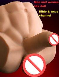 Bonecas do sexo masculino para mulheres on-line-Unisex Masturbator Sex Dolls Realista Artificial Dildo Canal Anus Boneca do Amor Brinquedos Eróticos Para Mulheres Dos Homens Adultos Masturbação Gay Produtos