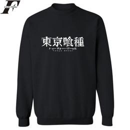 32eef2a10ac 8 Fotos Tokyo ropa en venta-SMZY TOKYO GHOUL Harajuku Sudadera Hombre Hip  Hop In Fashion Plus
