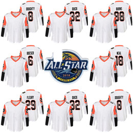 Cheap New Womens Kids Pacific Division 8 Doughty 32 Quick 88 Burns 6 Boeser  18 Neal 29 Fleury White 2018 All-Star Game Ice Hockey Jerseys b70e19c0e