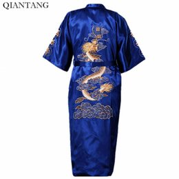 Blue Chinese Men s Satin Embroidery Kimono Robe Bath Gown Bathrobe  Nightgown Sleepwear Hombre Size S M L XL XXL XXXL S0009 0eb588fe4