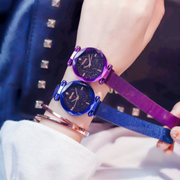 Корейская звезда девушка онлайн-Мода магнит Mesh Star Смотреть Девушка Student часы корейской версии Simple Trend Ulzzang встряхивания Голос же Ленивый бездельник Relojes Mujer Лучшие подарки