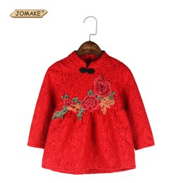 Wholesale Thick Girl Dresses Sleeves - Chinese Red Flower Lace Cheongsam Girls Dresses Fleece Thick Long-sleeved Princess Dress Girl Cute Children Costume Kids Clothes