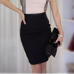 Pencil Skirt Skirts Womens Falda Saias Jupe Crayon Faldas Mujer Women High  Waist Black Saia Office Ladies Midi Skirt Tight 2016 D1891705 a54863d86