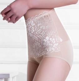 De gran tamaño de la cintura alta del cuerpo Shaper Briefs bragas de la  mujer Sexy ropa interior que adelgaza los pantalones de control de la panza  ... 265b26c365ed