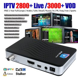 Wholesale Dvb S2 Iptv - IPHD Super IPTV Box IPTV subscription with 2800+ Arabic European USA Sport Live Channels Linux OS with DVB-S2 IP Streaming Set Top Box