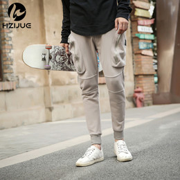 Wholesale harem pants trend - Pants men's Korean version of the trend of self-cultivation sports nine points youth harem pants feet pants casual leisure