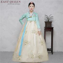 Argentina Vestido tradicional coreano vestido coreano boda hanbok KK2259 Y cheap korean traditional clothes Suministro