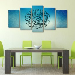 Wholesale Islamic Canvas Painting - 5 Pieces islamic Canvas Painting Home Decor Abstract Oil Painting HD Print Wall Poster Art Painting Church Sticker Frameless