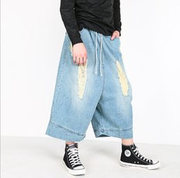 Wholesale Japan Fashion Style Jeans - New Spring Japan Style Mens Loose Jeans Trend Straight Jeans Solid Color Wide Leg Mens Long Jeans