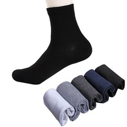 Wholesale Anti Friction Socks - 5 Pairs Men Business Casual Sock Formal Solid Black White Meetting Wedding Short Sock Anti-friction Deodorant Male Calcetines