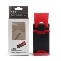 Support de montage de clip de volant de voiture universelle pour iPhone Samsung téléphones mobiles GPS iphone 8 X téléphones intelligents ? partir de fabricateur