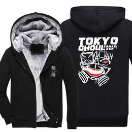2018 novo eua tamanho homens outono inverno hoodies tokyo ghoul kaneki ken padrão casaco de lã uniforme de beisebol sportswear jaqueta de lã de