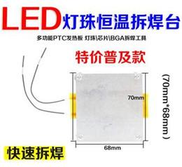 Wholesale ptc heater - PTC Heating Thermostat Heater Plate 220V 300W 260Degree For TV Backlight LED welding Soldering statio LED BEAD