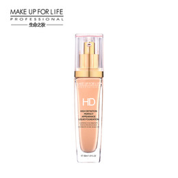 Wholesale Perfect Base - High Definition Perfect Appearance Liquid Foundation Makeup Base Make Up Cover Primer Concealer Foundation Base Professional Face Foundation
