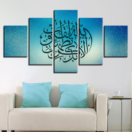 Wholesale islamic canvases - Wall Art Canvas Pictures Living Room HD Prints Posters 5 Pieces Islamic Arabic Calligraphy Muslim Paintings Home Decor
