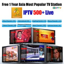 Wholesale Box Korea - Full 500+ Live Pineapple TV Box IPTV Chinese HongKong Singapore Japan Korea Channel 1Year Work On Android
