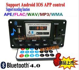 mp3-плеер 1g Скидка 4.0 Bluetooth MP3 модуль декодирования доска LED 12 в DIY USB/SD / MMC APE FLAC WAV DAE декодер запись MP3-плеер AUX FM папки переключатель