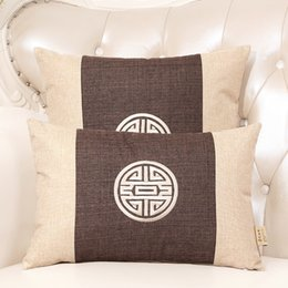 wedding brown beige chair covers Promo Codes - Chinese Embroidery Cotton Linen Cushion Cover Wedding Christmas Sofa Chair Car Ethnic Decorative Cushions 30x50cm Pillow Cover