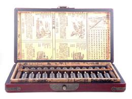 Большие счеты подсчета кадров дракон феникс кожаный ящик полный размер 13 столбцов #F от